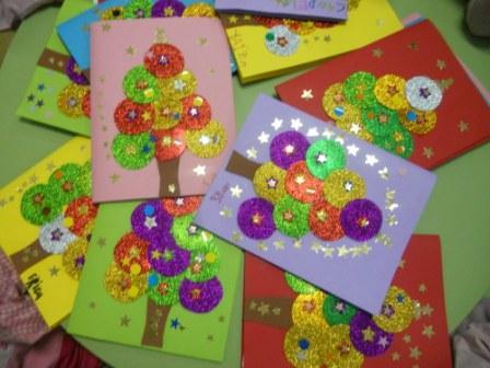 Trabajo con mis manos carpetas del segundo trimestre - Ideas libro viajero infantil ...